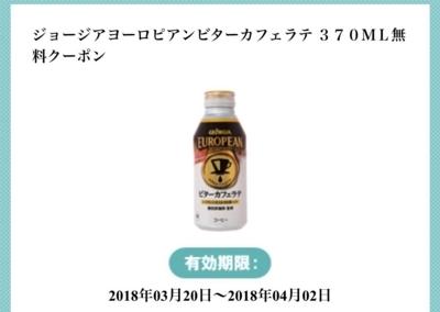 f:id:nakamaki:20180413002004j:plain