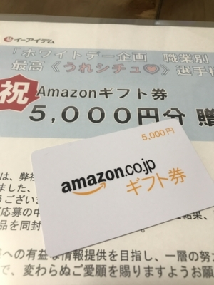 f:id:nakamaki:20180413002100j:plain