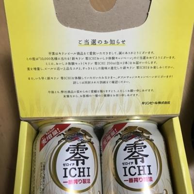 f:id:nakamaki:20180414230456j:plain