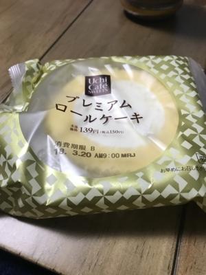 f:id:nakamaki:20180414230505j:plain