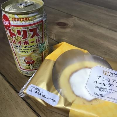 f:id:nakamaki:20180415000414j:plain