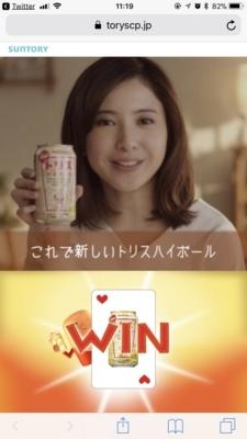 f:id:nakamaki:20180415000432j:plain