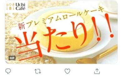 f:id:nakamaki:20180415000436j:plain