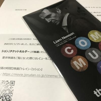 f:id:nakamaki:20180415000821j:plain