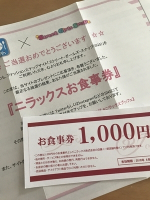 f:id:nakamaki:20180415000838j:plain