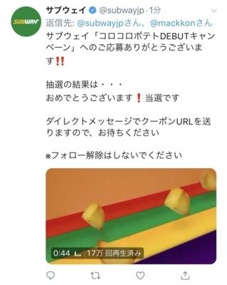 f:id:nakamaki:20180415001111j:plain