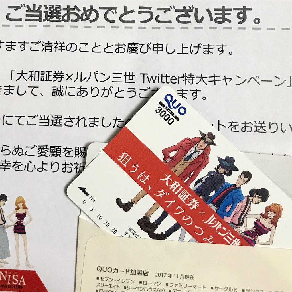 f:id:nakamaki:20181112195126j:image