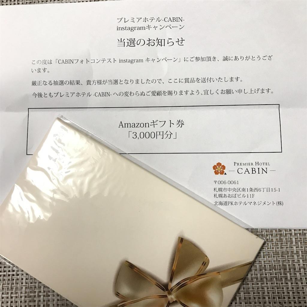 f:id:nakamaki:20181112195341j:image
