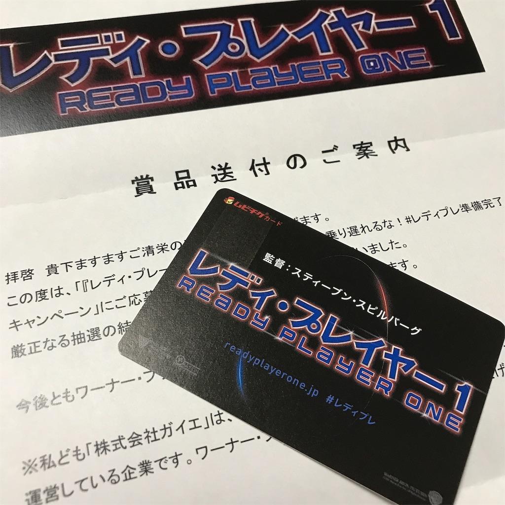 f:id:nakamaki:20181112195408j:image