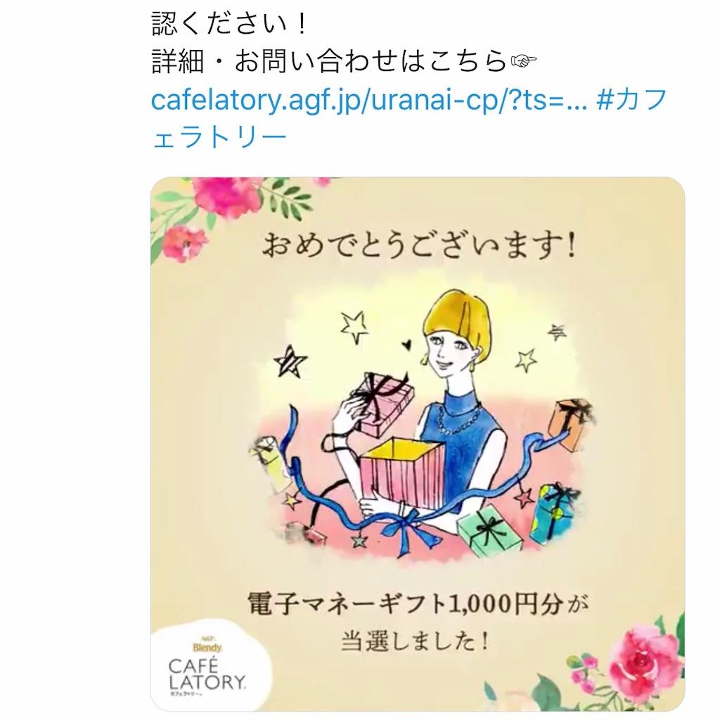 f:id:nakamaki:20181112195433j:image