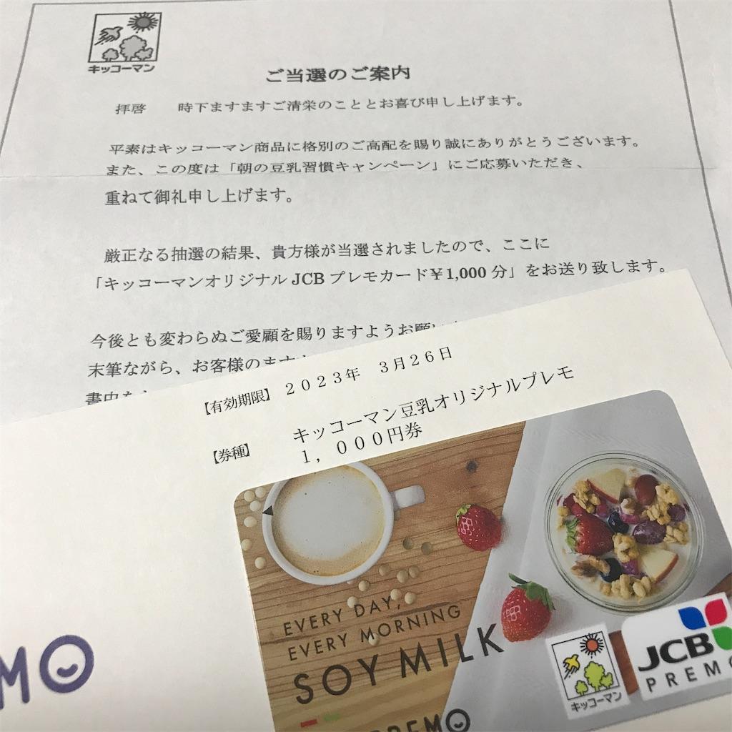 f:id:nakamaki:20181112195437j:image