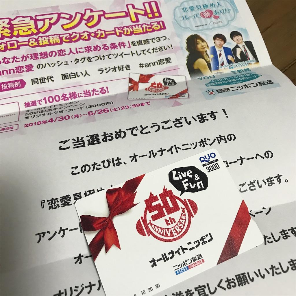 f:id:nakamaki:20181112195447j:image