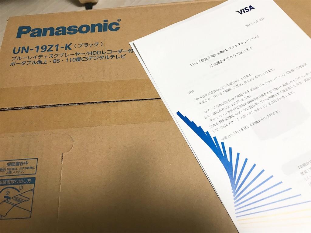 f:id:nakamaki:20181112195453j:image