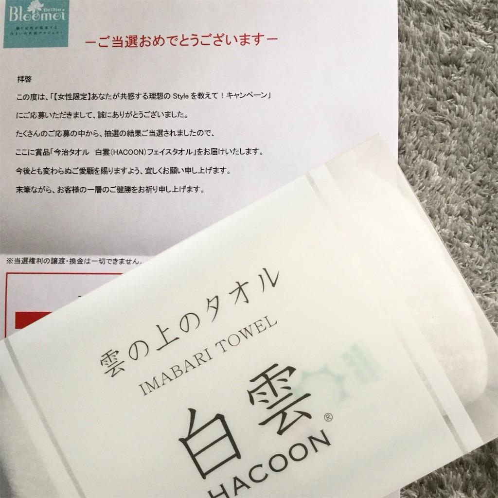 f:id:nakamaki:20181112195516j:image