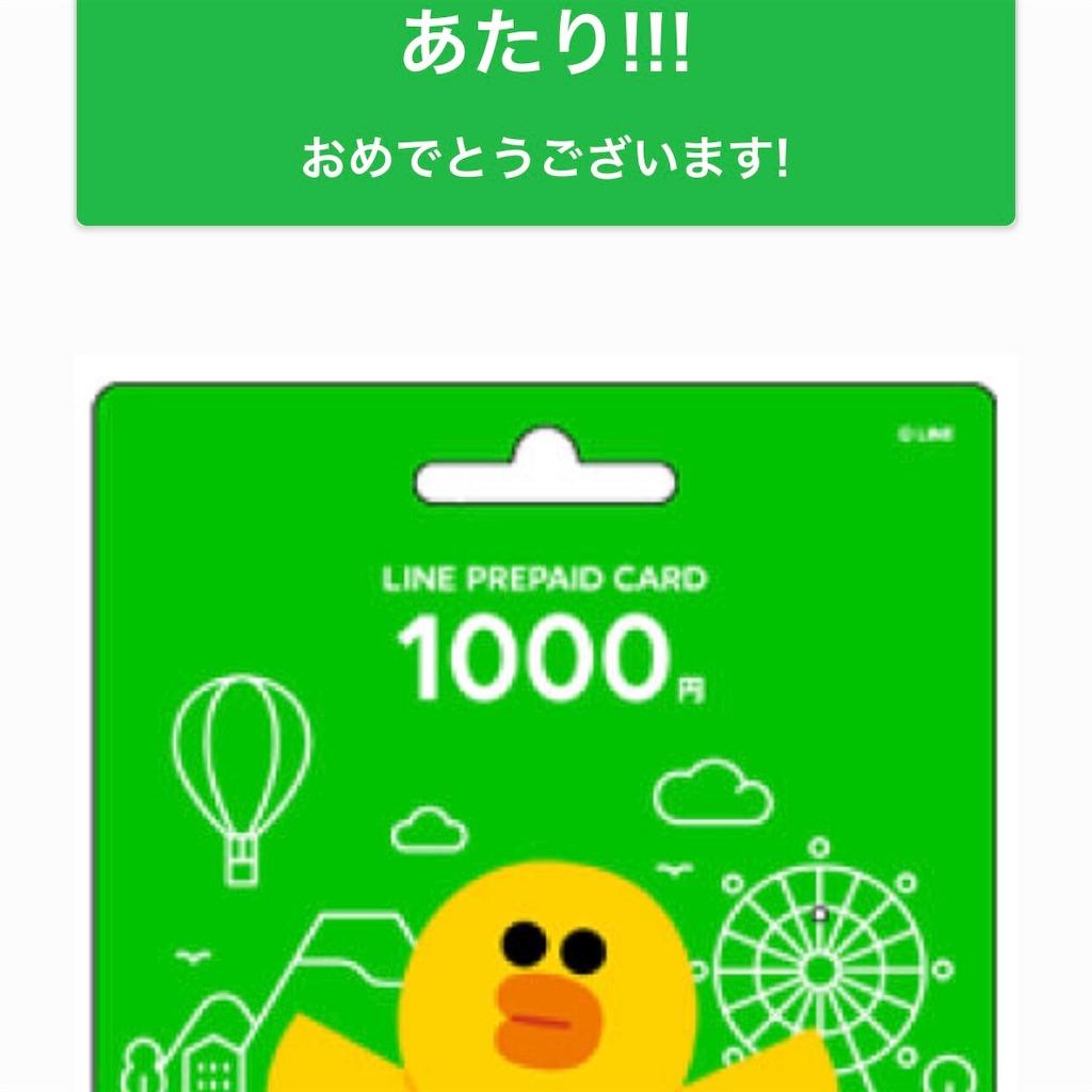 f:id:nakamaki:20181112195521j:image