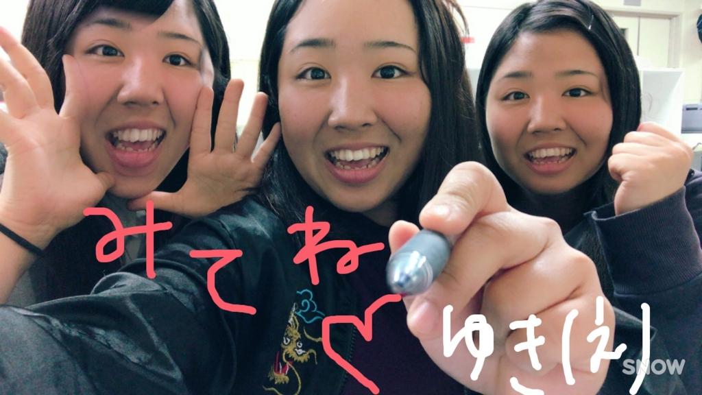 f:id:nakamayuki:20170420211139j:plain