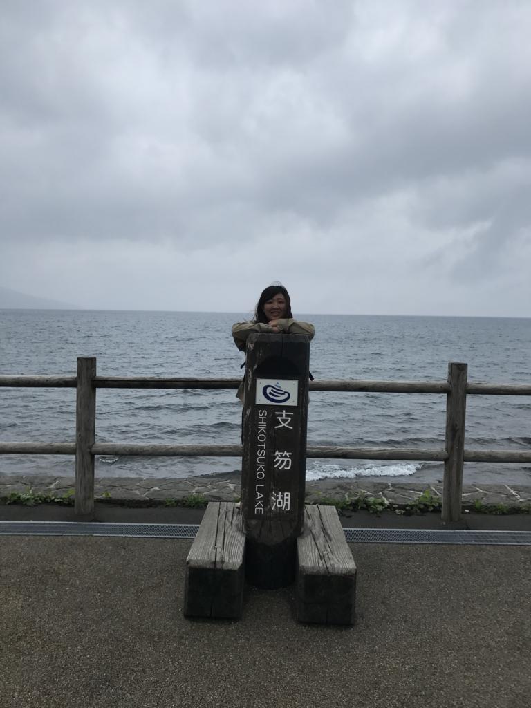 f:id:nakamayuki:20170512224912j:plain