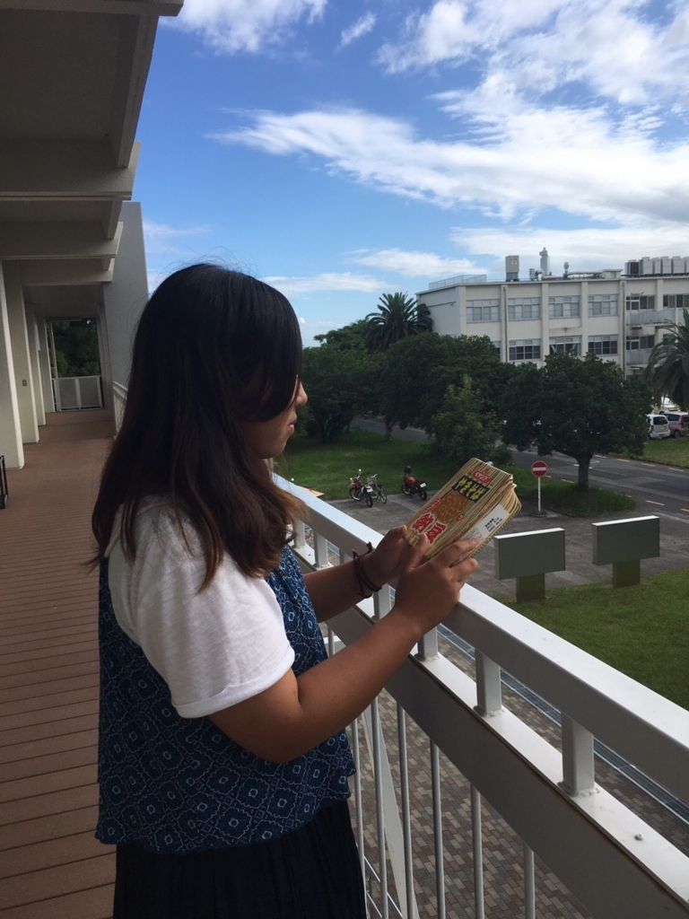 f:id:nakamayuki:20170804062534j:plain