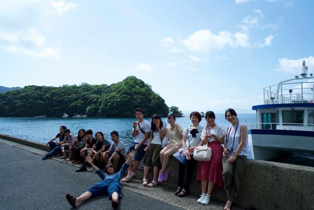 f:id:nakamayuki:20170816174412j:plain