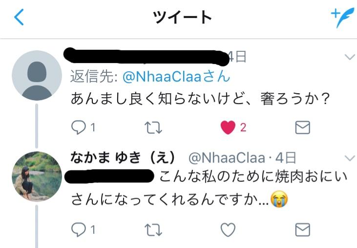 f:id:nakamayuki:20170819194836j:plain