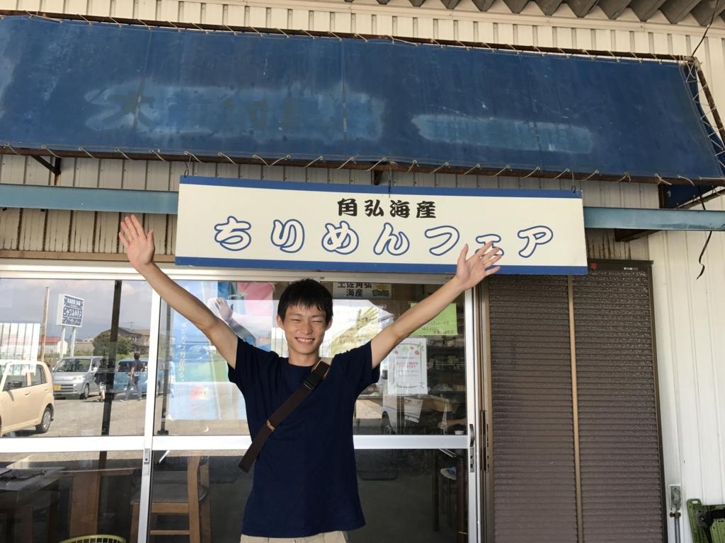 f:id:nakamayuki:20170819201551j:plain