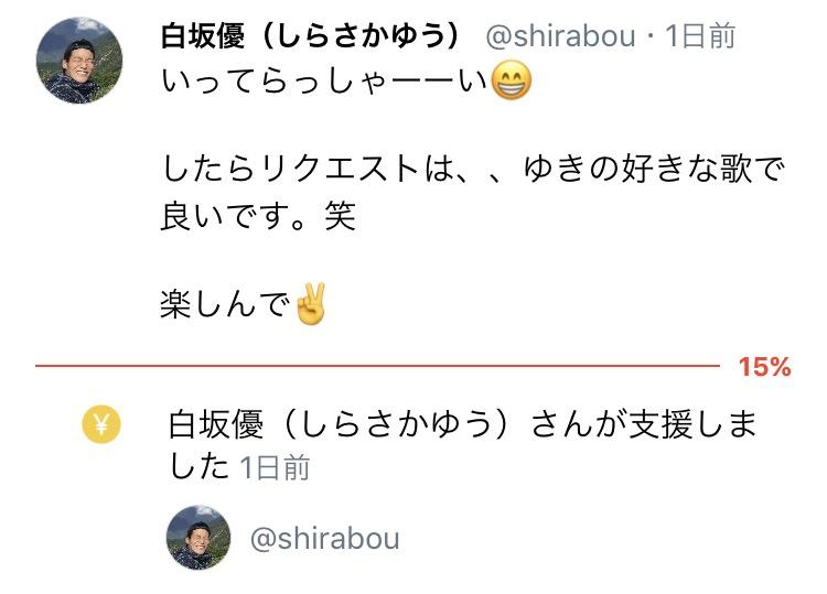 f:id:nakamayuki:20170907165647p:plain