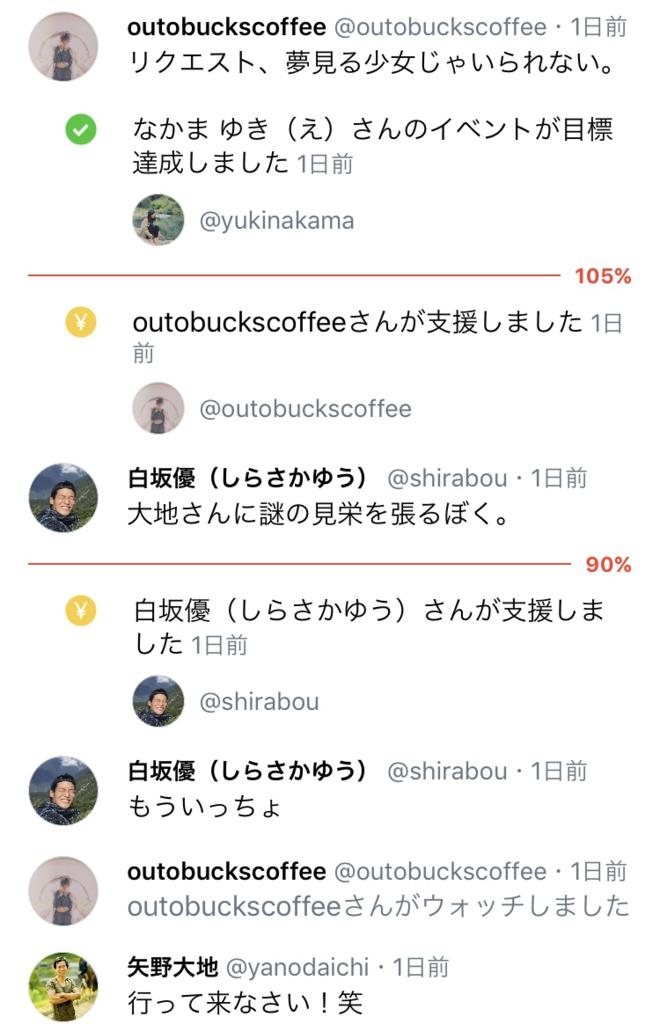 f:id:nakamayuki:20170907165657p:plain