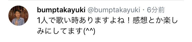 f:id:nakamayuki:20170907165732p:plain