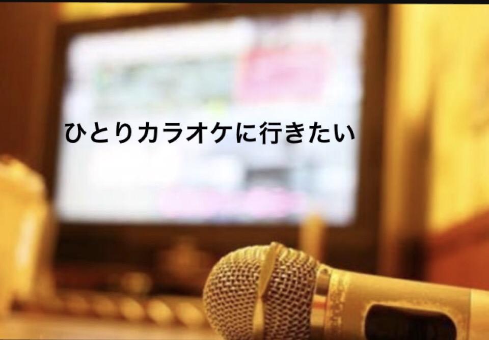 f:id:nakamayuki:20170907165745j:plain