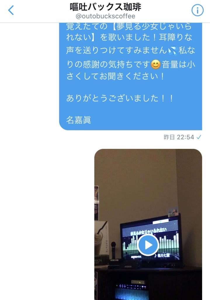 f:id:nakamayuki:20170907203059p:plain
