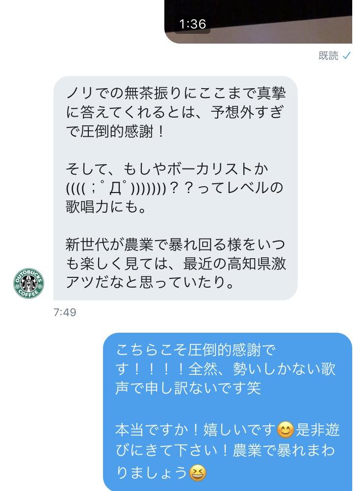 f:id:nakamayuki:20170907203113p:plain
