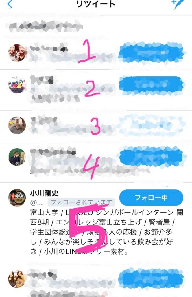 f:id:nakamayuki:20170920175906j:plain