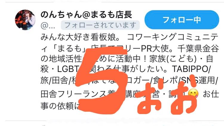 f:id:nakamayuki:20170920175939j:plain