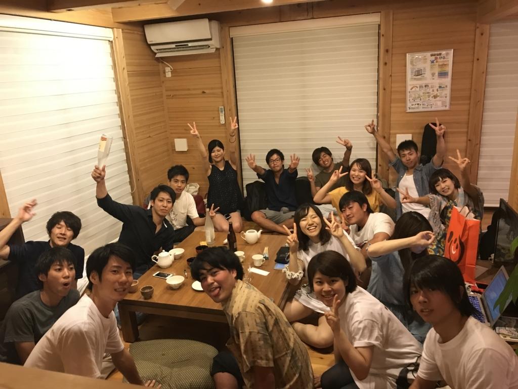 f:id:nakamayuki:20171015220439j:plain