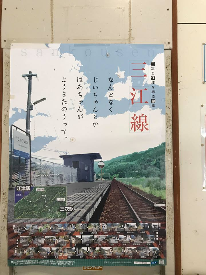 f:id:nakamayuki:20171203220610j:plain