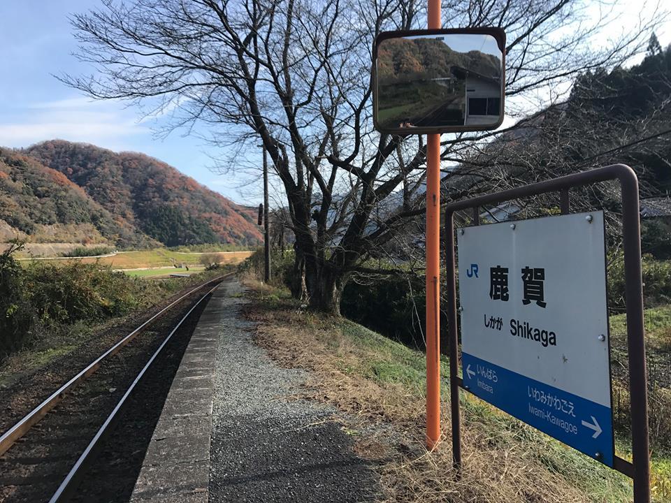 f:id:nakamayuki:20171203220822j:plain