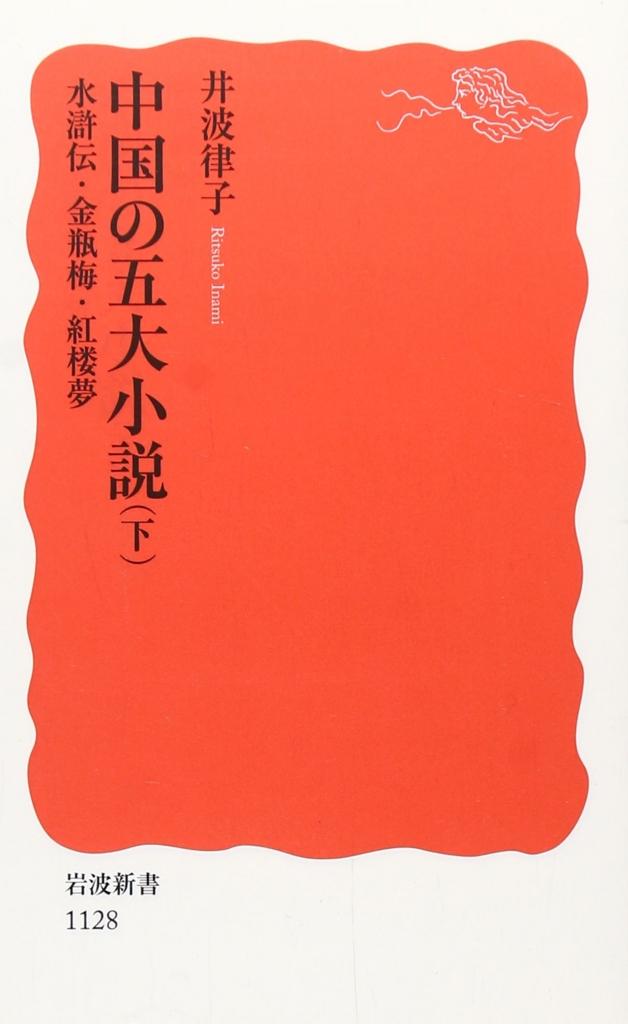 f:id:nakami_midsuki:20160704125015j:plain