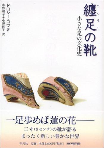 f:id:nakami_midsuki:20160706130534j:plain