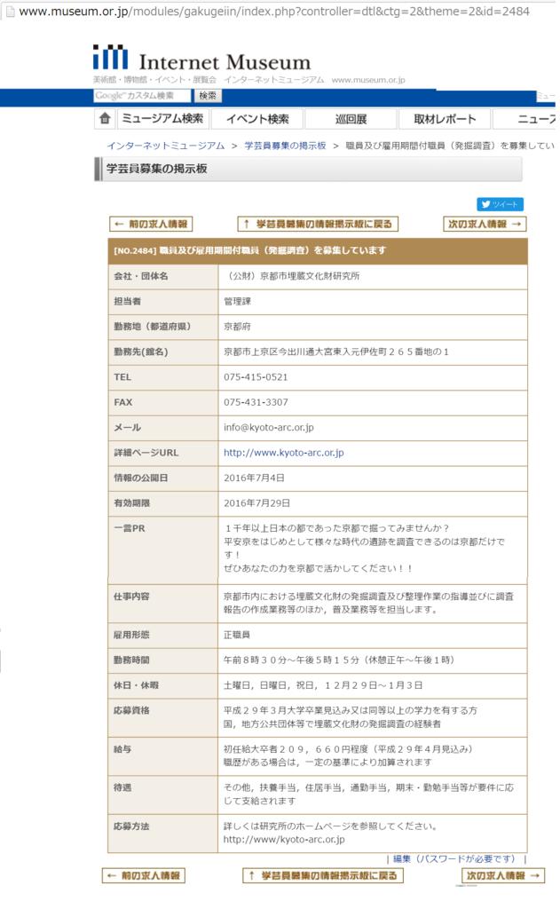 f:id:nakami_midsuki:20160708234122p:plain