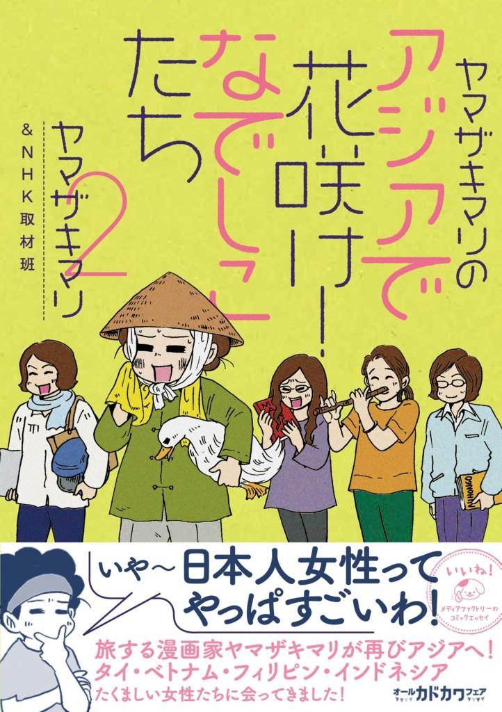 f:id:nakami_midsuki:20160712120803j:plain