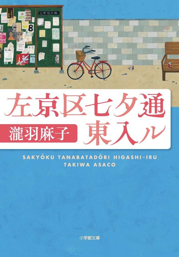 f:id:nakami_midsuki:20160715200535j:plain
