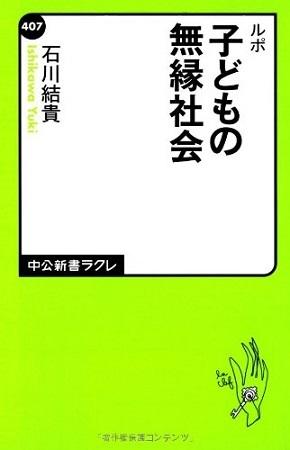 f:id:nakami_midsuki:20160725200517j:plain