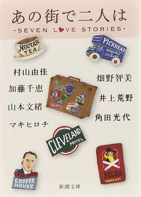 f:id:nakami_midsuki:20160726202619j:plain