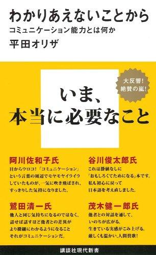 f:id:nakami_midsuki:20160730001133j:plain
