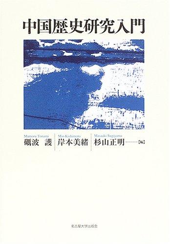 f:id:nakami_midsuki:20160730153307j:plain