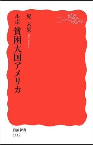 f:id:nakami_midsuki:20160812191248j:plain