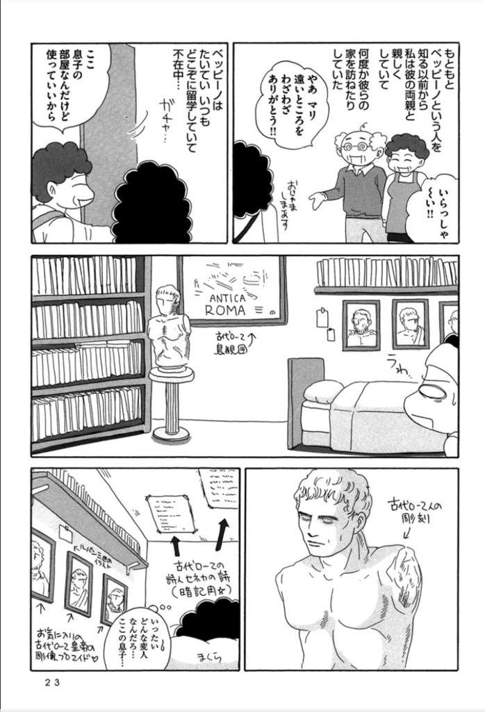 f:id:nakami_midsuki:20160815203154p:plain