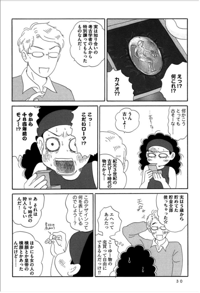 f:id:nakami_midsuki:20160815210657p:plain