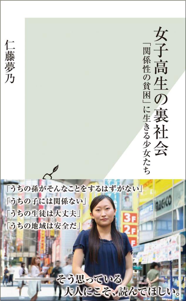 f:id:nakami_midsuki:20160819013605p:plain