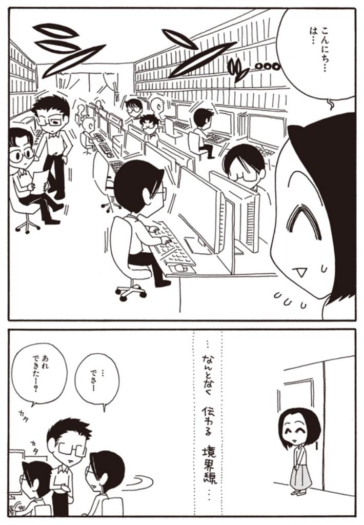 f:id:nakami_midsuki:20160820030330p:plain